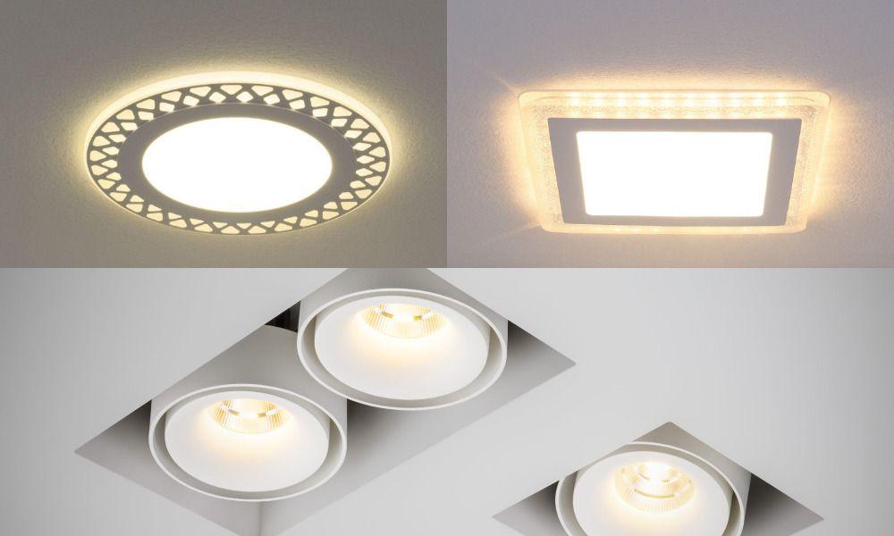 """Врезные потолочные светильники от компании - """"Услуги электрика Владивосток"""""""